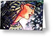 Pharoah Of Egypt Greeting Card