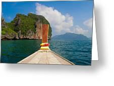 Phi Phi Leh Greeting Card