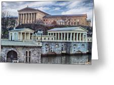 Philadelphia Art Museum At The Water Works  Greeting Card