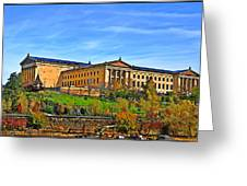 Philadelphia Art Museum From West River Drive. Greeting Card
