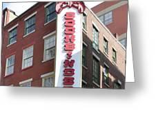 Philadelphia - Bookbinders Greeting Card