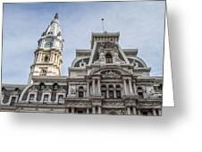 Philadelphia City Hall #2 Greeting Card