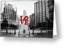 Philadelphia - Love Statue - Slective Coloring Greeting Card