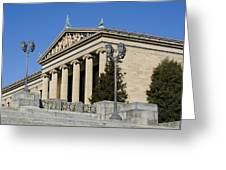 Philadelphia Museum Of Art Greeting Card by Brendan Reals