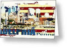 Philadelphia Skyline Greeting Card
