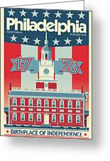 Philadelphia Poster - Independence Hall Greeting Card