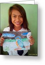Philippine Kingfisher Painting Contest 7 Greeting Card