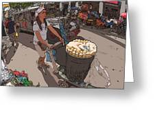 Philippines 1265 Mais Greeting Card