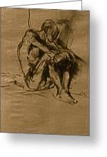 Philonius Greeting Card