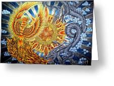 Phoenix And Dragon Greeting Card