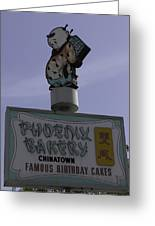 Phoenix Bakery Sign Chinatown Greeting Card