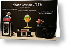 Photo Lesson  Greeting Card