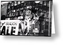 Photograph Of Marilyn Greeting Card