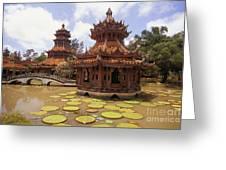 Phra Kaew Pavillion Greeting Card