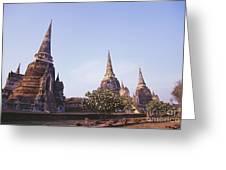 Phra Si Sanphet Greeting Card