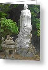 Phu My Statues 5 Greeting Card