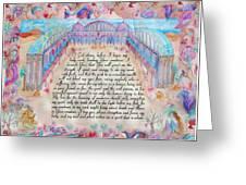 Physician Prayer- English Version Greeting Card