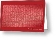 Pi To 2198 Decimal Places Greeting Card by Michael Tompsett