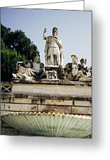 Piazza Del Popolo Fountain Greeting Card