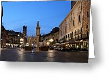 Piazza Erbe Verona Greeting Card