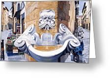 Piazza Frescobaldi Greeting Card