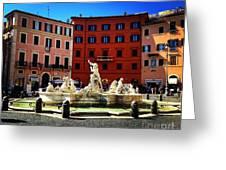 Piazza Navona 4 Greeting Card