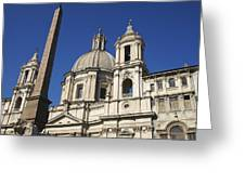 Piazza Navona. Navona Place. Church St. Angnese In Agona And Egyptian Obelisk. Rome Greeting Card