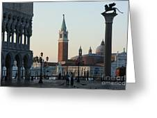 Piazzetta San Marco In Venice In The Morning With Sweepers Greeting Card