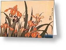pic09600 Hokusai Greeting Card