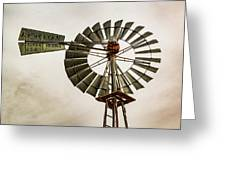 Piceance Basin Windmill Greeting Card