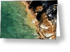 Pictured Rocks Greeting Card