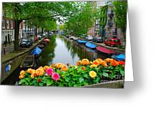 Picturesque View Amsterdam Holland Canal Flowers Greeting Card