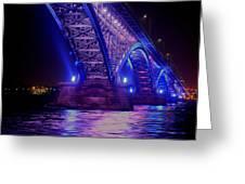 Piece Bridge Greeting Card