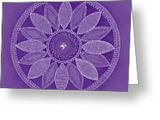 Pieces In Purple Greeting Card