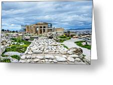 Acropolis - Pieces Of The Puzzle Greeting Card