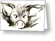 Pig Headed Greeting Card