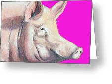 Pig Painting - Kitchen Art Greeting Card