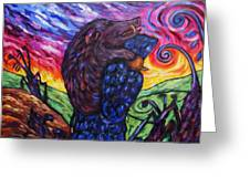 Pighunter And Boar At Sunset Greeting Card