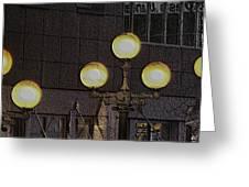 Pike Lights  Greeting Card
