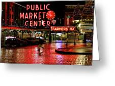 Pike Place Reflections Greeting Card