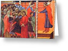 Pilate Washes His Hands 1311 Greeting Card