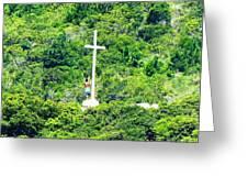 Pilgrimage Greeting Card