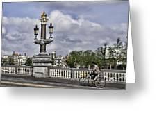 Pillar On The Blue Bridge Greeting Card