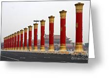 Pillars At Tiananmen Square Greeting Card by Carol Groenen