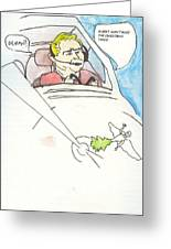 Pilots Lounge Christmas Image Greeting Card