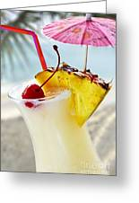 Pina Colada Greeting Card