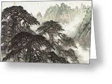 Pine Landscape Mountain Greeting Card
