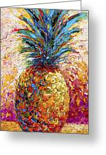 Pineapple Expression Greeting Card
