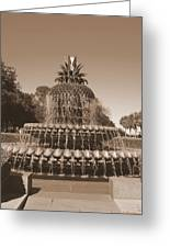 Pineapple Fountain Charleston S C Sepia Greeting Card