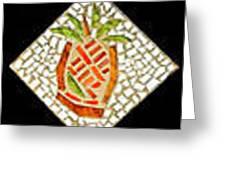 Pineapple II Greeting Card